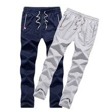 Мужские брюки тонкие подростковые брюки для мальчиков Новинка 2017 весенние мужские случайные прямые здоровья дешевые брюки студент Большие размеры 4XL 5XL 6XL