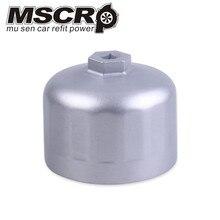 Масляный фильтр гаечный ключ инструмент двигателя для BMW Volvo картридж стиль фильтр Корпус крышки нескользящий внутренний диаметр 86 мм 16 флутеров