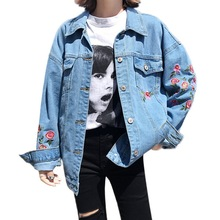 Female Flower Embroidery Denim Jacket 2017 New Women Vintage Blue Pockets Buttons Loose Coat Femme Jean Outerwear L1026
