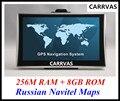 Rusia Car GPS de Navegación de 7 pulgadas 800 Mhz FM/8G/DDR3 256 M CE6.0 navegante 2016 Europa mapas, mapas de Navitel 9.1 para Rusia, belarús