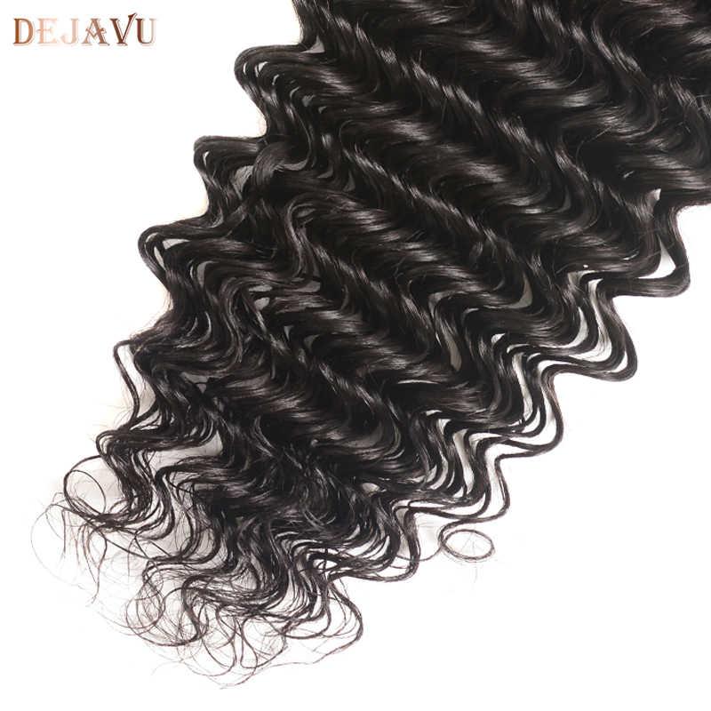 Dejavu индийские глубокие волны натуральные волосы 4 Связки натуральный цвет не Реми наращивание волос 100% натуральные волосы плетение 8-28 дюймов