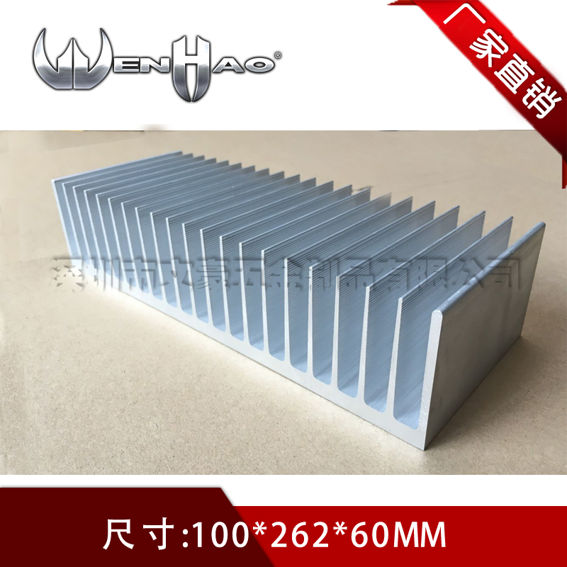 Heatsink 100x262x60mm  Aluminum heatsink heat sink high power radiator for cooling 1 pcs aluminum radiator heat sink heatsink 60mm x 60mm x 10mm black