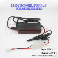 The latest and most convenient standard output 13.8V power adapter mobile radio test MINI8900 KT8900 V-898UV VV-808S