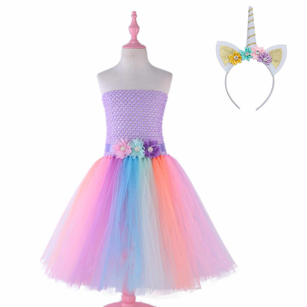 eb4e30a94e46c Detail Feedback Questions about Hot Rainbow Girl Wedding Party ...
