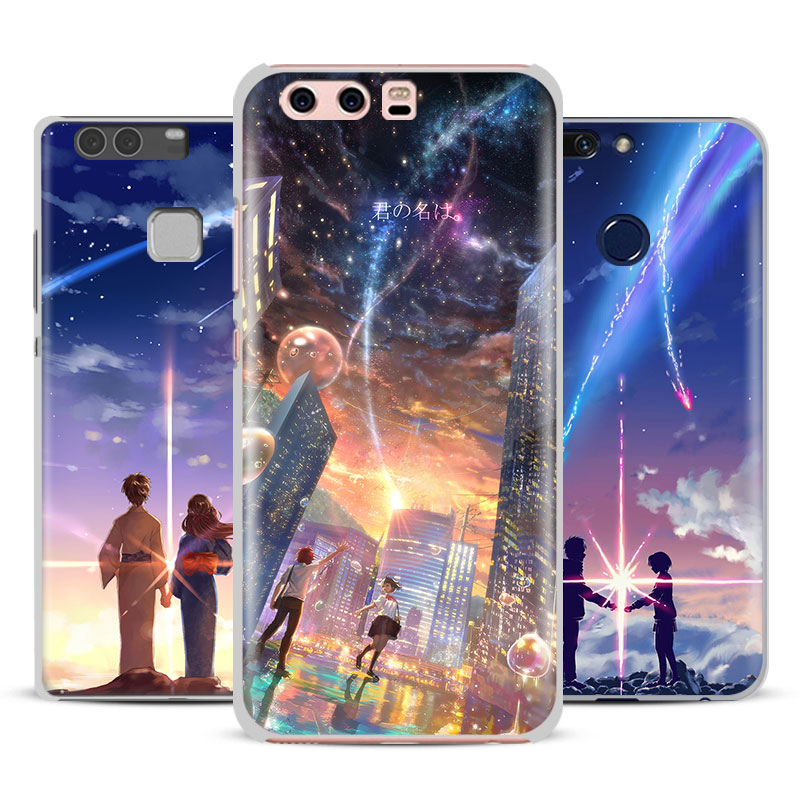 your name Manga Anime Coque Phone Case Cover Shell For Huawei P8 9 ...