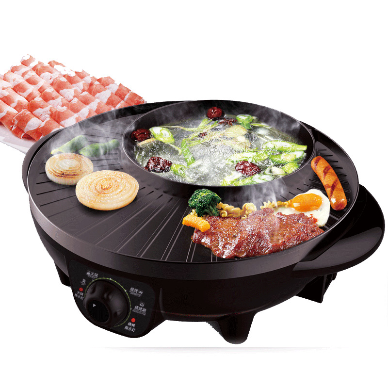1600W Electric Multi Cooker Dish Roast Integrated Purpose Hot Pot Electric Grill Oven Skillet As One Convenient Cooking Machine