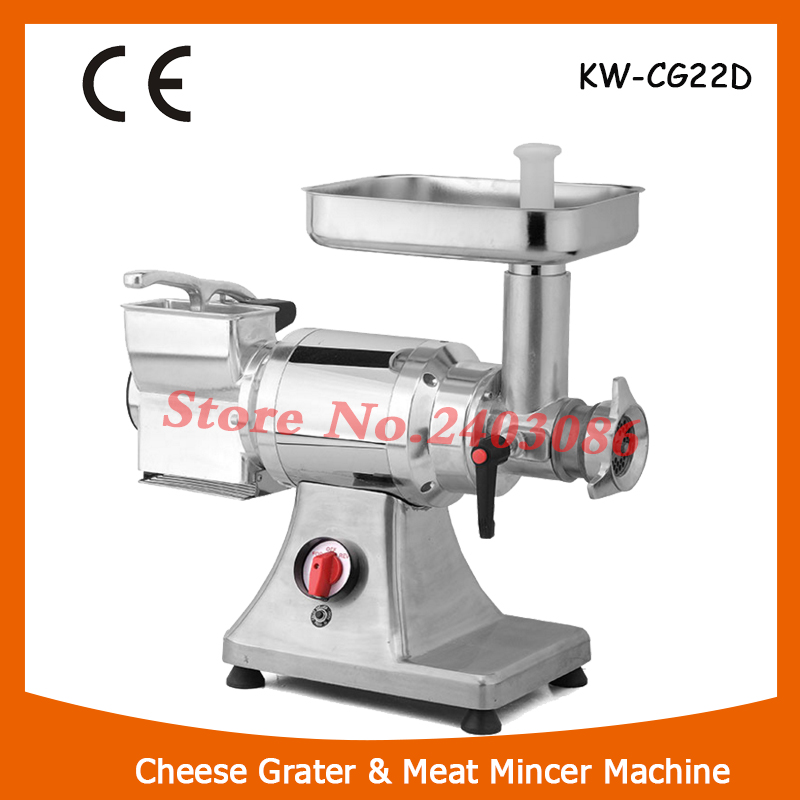 KW-CG22D electric cheese grater machine with meat mincer for pizza maker machine shredded cheese grinder equipment for sales industrial electric coarse cheese grater grinder grinding machine mini stainless steel cheese grater