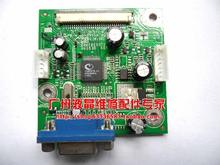 Free shipping N1916 S930 TSUM1PTR-A1.0-6003010058 LED driver board motherboard package measuring