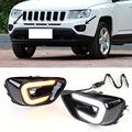 Для Jeep Compass 2011-2016 DRL 2 * дневные ходовые огни белый/желтый свет поворота