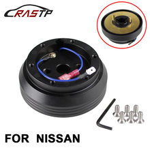 где купить RASTP- High Quality Aluminum Racing Steering Wheel Hub Adapter Boss Kit for Nissan RS-QR013 по лучшей цене