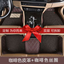 car floor mats auto leather rugs set for Citroen QUATRE Triomphe elysee Picasso C2 C4 C5 C4L free shipping two layers red black
