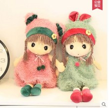 Free shipping  Wding gift plush dolls and girl doll married children toys children intimate gift when the New Year gift