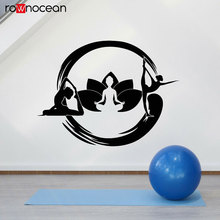 Vinyl Wall Decal Circle Enso Yoga Girls Center Pose Lotus Flower Stickers Home Decoration Murals YD20