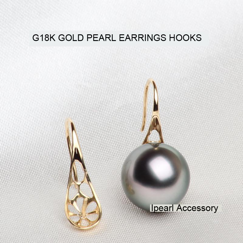 High Heel G18k Hollow Stud Earrings Back Clic Custmoized Gold Findings Natural Pearl Ear Hooks Components In Jewelry From