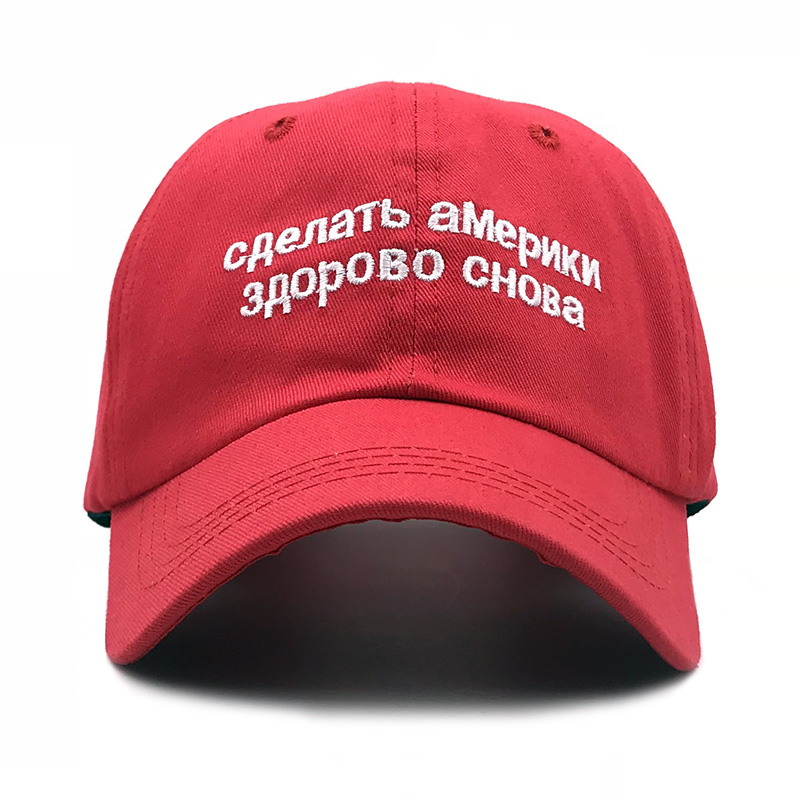 2019 new Make America Great Again Russian dad Hat   Cap   Maga Alec Baldwin Trump Red   baseball     cap   men women fashion snapback   cap