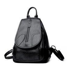 Quality Fashion Leisure Women Backpack Women's Leather Backpacks Female School Shoulder Bags for Teenage Girls Travel Back pack цены онлайн
