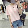 Summer Harajuku New Loose Striped Female T Shirt 5 Candy Colors Simple T Shirts Women Simple