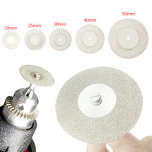 Diamond Grinding Wheel Saw Circular Cutting Disc Rotary Tool Diamond Discs 20/25/30/40/50mm Rotory accessories(China)