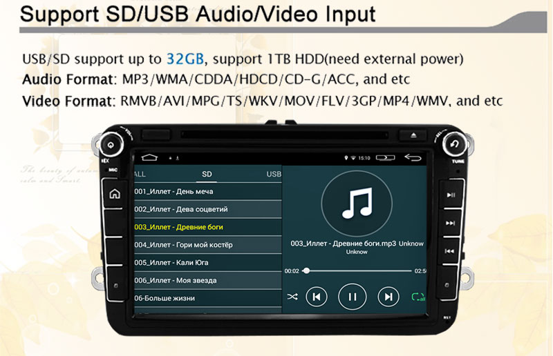 vw dvd android