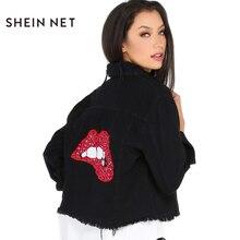 Sheinnet сплошной черный отложным Пух Куртка с воротником пальто Для женщин с длинным рукавом Однобортный карман джинсовая куртка Тонкий уличная куртка