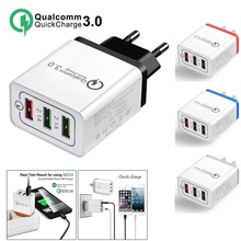 3 Ports Fast Charge 3.0 USB Charger Power Adapter for iPhone/iPad/Samsung/Xiaomi/LG/HTC