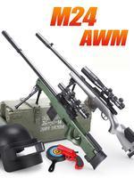 Ant Toy Gun AWM children's toy gun 98k water gun m24 sniper robbed to survive 8 times mirror eat chicken boy full equipment