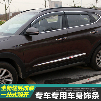 CHROME SIDE DOOR LINING DECORATION BODY MOULDING TRIM BEZEL STYLING COVER PROTECTOR GARNISH FIT FOR 2015 -2017 HYUNDAI TUCSON