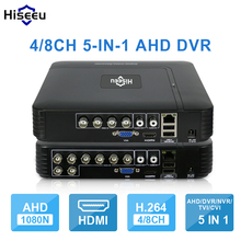 Sale AHD 1080N 4CH 8CH CCTV DVR Mini DVR 5IN1 For CCTV Kit VGA HDMI Security System Mini NVR For 1080P IP Camera Onvif DVR PTZ H.264