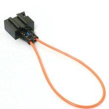 Большинство волоконно-оптических волоконных адаптеров для автомобилей MERCEDES и BMW