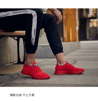 2018 Best selling Summer Breathable Fashion Casual Shoes One Foot Lazy Casual Shoes Flat Bottom Flying Woven Mesh Men's Shoes