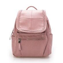 Корейские модные элегантный дизайн Рюкзаки Женские Твердые искусственная кожа рюкзак для девочек-подростков Дизайнер Путешествия Рюкзак Back Pack SAC A7