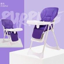 Cadeira de bebê dobrável cadeira de alimentação do bebê cadeira de bebê cadeira de bebê dobrável alta qualidade