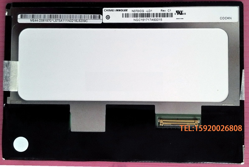 7 inch HD IPS LCD screen resolution 1280X800-LVDS40PIN interface