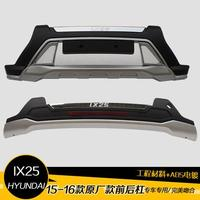 Оригинальные модели ABS спереди + сзади Бамперы для автомобиля Интимные аксессуары бампер автомобиля протектор гвардии опорная плита Подход