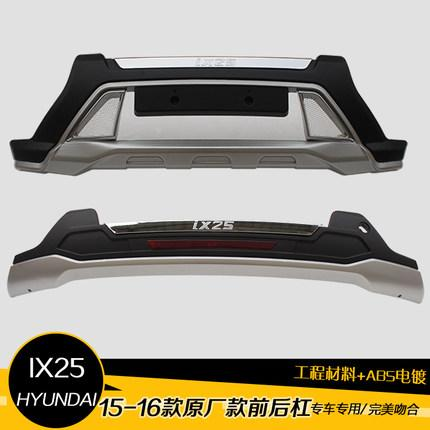 Original models ABS Front+Rear Bumpers Car Accessories Car Bumper Protector Guard Skid Plate fit for 2015-2016 Hyundai IX25 decoration protective guard bar for car front and rear bumper white 4 pcs