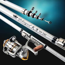 Rod Fishing