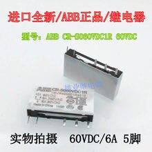 ABB CR-S060VDC1R 60VDC 6A 5PIN реле HF41F 60-ZS