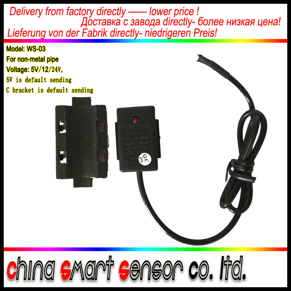 Non-Contact Level Switch For Medical Equipment Level Monitoring And Alarm No Need to Touch the Liquid or Water to Know the Level