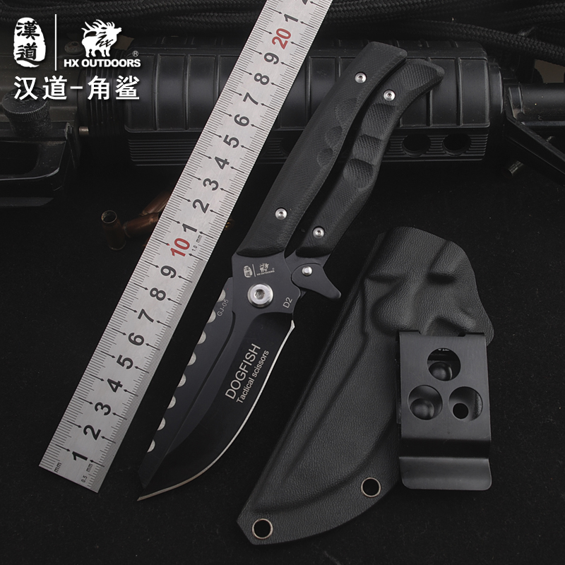 HX OUTDOORS survival knife multifunctional scissors dual-purpose D2 blade high hardness knife hunting utility Knives hand tools hand small art blade 3002c professional cutting 2 pieces set utility knife
