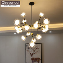 Qiseyuncai Nordic living room firefly chandelier postmodern minimalist creative atmosphere bedroom branch light free shipping
