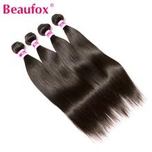 Beaufox перуанский Девы волосы прямые Связки 100% Необработанные Человеческие волосы можно купить 3 или 4 Связки Natural Цвет расширение