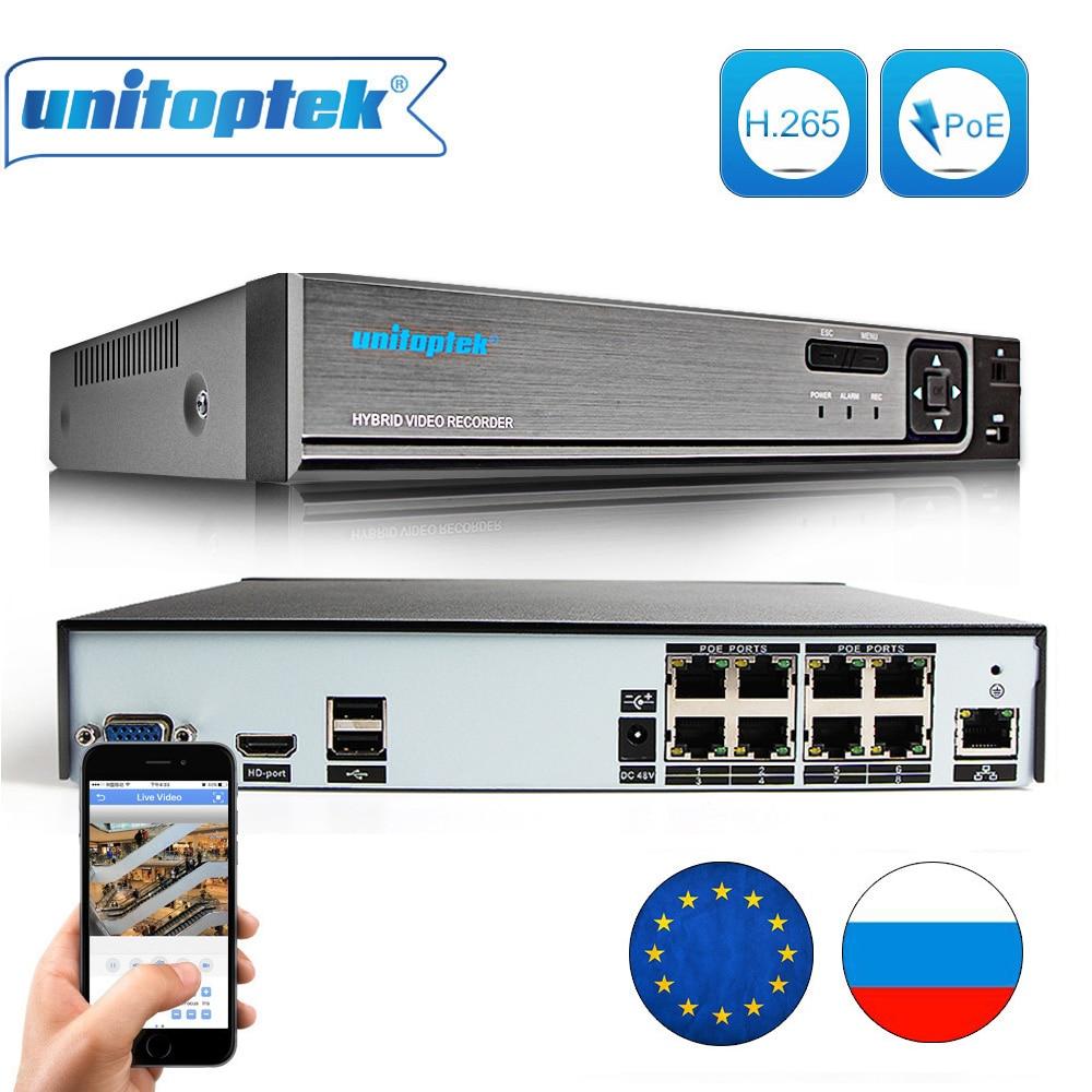 H.265 ONVIF 8CH CCTV POE NVR HI3798M 4MP 5MP HDMI Выход P2P обнаружения движения видео Регистраторы DC 48 В CCTV NVR для POE IP Камера