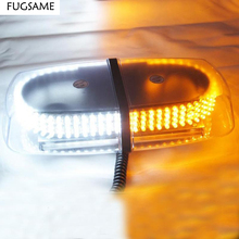 Free shipping Car Vehicle Roof Top Emergency Hazard Warning Strobe Light   Lamp 240 LED White