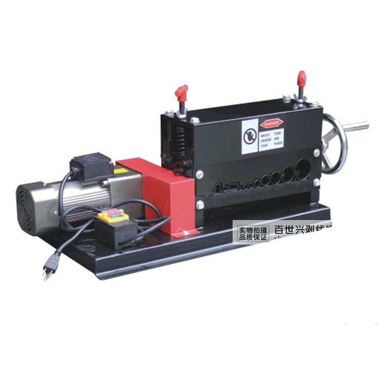 1pc Y 001 3 Porous peeling machine Hand Electric Dual use scrap wire ...