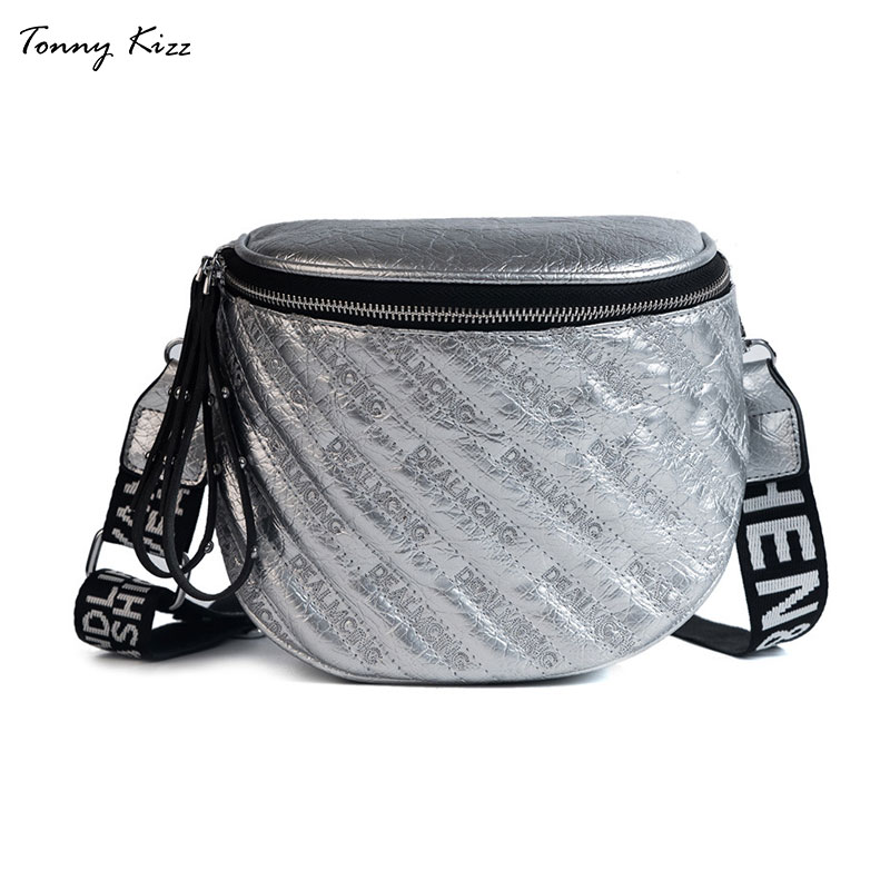 Tonny Kizz fashion sliver women crossbody bags lady shoulder messenger wide strap funny pack large capacity chest bag shell