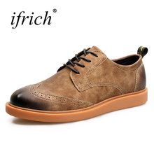 Ifrich New Trend Brogue Shoes Coffee Brown Wedding Shoes Men Lace Up Mens  Leather Shoes Rubber Flat Footwear Men Sneakers bede04390142
