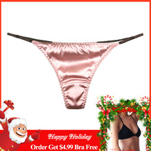 G-string Underwear Panties Briefs For Ladies Women's Silk Sexy Thongs T Back 2018 Female New Fashion Hot Sale Adjustable Strips