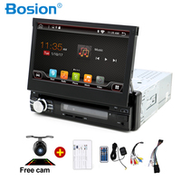7inch Automotive Multimedia Player For VW Android 6.0 Intel SoFIA 3GR Quad Core Car Audio Stereo GPS Navigation single Din HD
