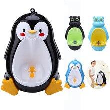 Детский писсуар, Детский горшок для мальчиков, тренировочный туалет, лягушка, пингвин, форма животного, детская подставка, вертикальный писсуар для младенцев, мальчиков, пеник