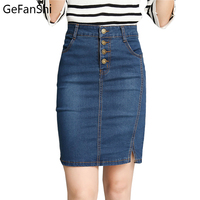 Fashion Autumn Slim Denim Women Pencil Skirt New High Waist Buttons Slim Sexy Office Lady Elegant